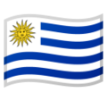 Uruguay on Google Android 8.0