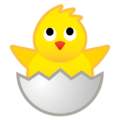 Hatching Chick on Google Android 8.0