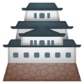 Japanese Castle on Google Android 8.0