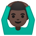 Man Gesturing OK: Dark Skin Tone on Google Android 8.0