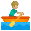 Man Rowing Boat: Medium-Light Skin Tone on Google Android 8.0