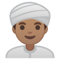 Man Wearing Turban: Medium Skin Tone on Google Android 8.0