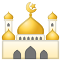 Mosque on Google Android 8.0