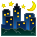 Night With Stars on Google Android 8.0