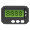Pager on Google Android 8.0