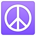 Peace Symbol on Google Android 8.0