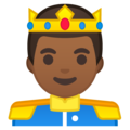 Prince: Medium-Dark Skin Tone on Google Android 8.0