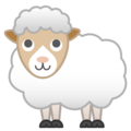 Ewe on Google Android 8.0
