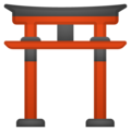 Shinto Shrine on Google Android 8.0