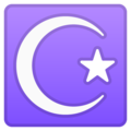 Star and Crescent on Google Android 8.0