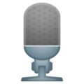 Studio Microphone on Google Android 8.0