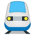 Train on Google Android 8.0