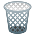 Wastebasket on Google Android 8.0