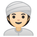 Woman Wearing Turban: Light Skin Tone on Google Android 8.0