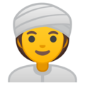 Woman Wearing Turban on Google Android 8.0
