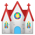 Church on Google Android 8.1