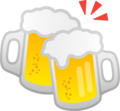 Clinking Beer Mugs on Google Android 8.1