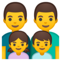 Family: Man, Man, Girl, Boy on Google Android 8.1