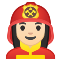 Woman Firefighter: Light Skin Tone on Google Android 8.1