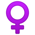 Female Sign on Google Android 8.1