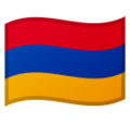 Armenia on Google Android 8.1