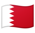 Bahrain on Google Android 8.1