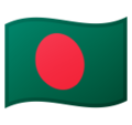 Bangladesh on Google Android 8.1