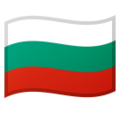 Bulgaria on Google Android 8.1