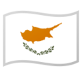 Cyprus on Google Android 8.1