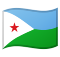 Djibouti on Google Android 8.1