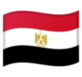 Egypt on Google Android 8.1