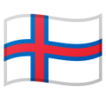 Faroe Islands on Google Android 8.1