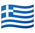 Greece on Google Android 8.1