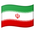 Iran on Google Android 8.1