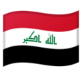 Iraq on Google Android 8.1