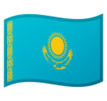 Kazakhstan on Google Android 8.1