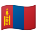Mongolia on Google Android 8.1