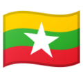 Myanmar (Burma) on Google Android 8.1
