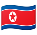 North Korea on Google Android 8.1