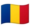 Romania on Google Android 8.1