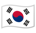 South Korea on Google Android 8.1
