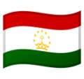 Tajikistan on Google Android 8.1