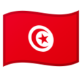 Tunisia on Google Android 8.1