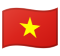 Vietnam on Google Android 8.1