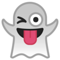 Ghost on Google Android 8.1
