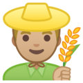 Man Farmer: Medium-Light Skin Tone on Google Android 8.1