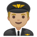 Man Pilot: Medium-Light Skin Tone on Google Android 8.1