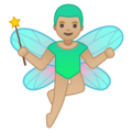 Man Fairy: Medium-Light Skin Tone on Google Android 8.1