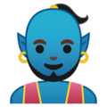 Man Genie on Google Android 8.1