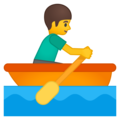 Man Rowing Boat on Google Android 8.1